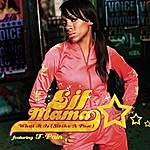 Lil Mama What It Is (Strike A Pose)/One Hit Wonder