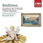 Riccardo Muti Beethoven: Symphony No 3 & Overtures Etc.