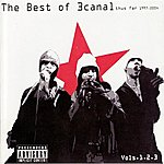 3 Canal The Best Of 3 Canal (Bonus Track)