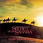 Amii Stewart Secret Of The Sahara (Single)