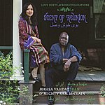 Mighty Sam McClain Love Duets Across Civilizations - Scent Of Reunion