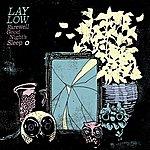Laylow Farewell Good Night's Sleep (Digital Bonus Version)