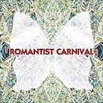 Kalen Romantist Carnival (Normal Edition)