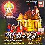 Hemant Chauhan Jagran