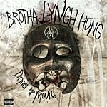 Brotha Lynch Hung Dinner And A Movie (Parental Advisory)