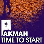 Pak Man Time To Start Ep