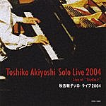 Toshiko Akiyoshi Solo Live 2004