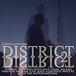 Elusive District 2 District