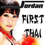 Jordan First Thai (4-Track Maxi-Single)