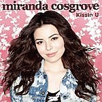 Cover Art: Kissin U (Single)