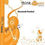 S.A. Rajkumar Kannadi Pookal