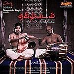 Kannan Tamil Padam