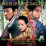 Shigeru Umebayashi House Of Flying Daggers: Original Motion Picture Soundtrack
