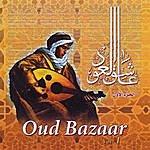 Ahmed Nasr Oud Bazaar 1