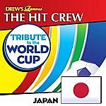 Orchestra Tribute To The World Cup: Japan