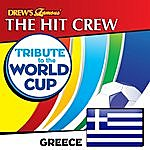 Orchestra Tribute To The World Cup: Greece