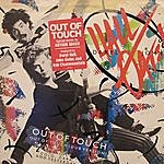 Daryl Hall Dance Vault Mixes - Out Of Touch (Single)