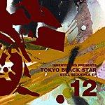 Tokyo Black Star Still Sequence Ep