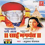 Anuradha Paudwal Sai Bhagwant