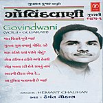 Hemant Chauhan Govindwani (Vol. 1)