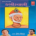 Hemant Chauhan Kabirwani (Vol. 1)