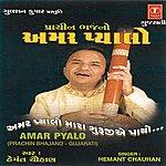 Hemant Chauhan Amar Pyalo