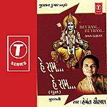 Hemant Chauhan Hey Ram... Hey Ram...