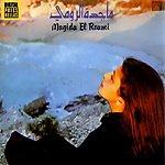 Magida El Roumi Best Of Magida El Roumi Vol.1