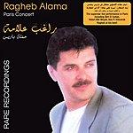 Ragheb Alama Paris Concert-Live Rare Recording