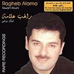 Ragheb Alama Tawam Rouhi-Rare Recording
