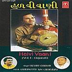 Hemant Chauhan Halvi Vaani