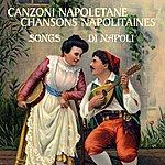Aurelio Fierro Canzoni Napoletane - Chansons Napolitaines - Songs di Napoli
