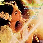 Magida El Roumi Live Recording 1982 Recitals