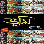 Bhoomi Doshe Pa