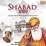 Pankaj Udhas Shabad