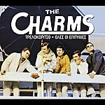 The Charms Trelokoritso - Oles Oi Epityxies