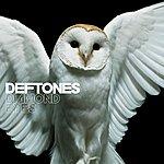 Deftones Rocket Skates (M83 Remix)