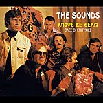 The Sounds Apopse Se Thelo - Oles Oi Epityhies
