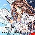 Zodiac Kira*kira Sound Tracks