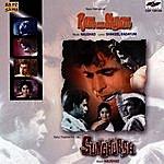 Naushad Ram Aur Shyam/Sunghursh