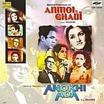 Naushad Anmol Ghadi / Anokhi Ada