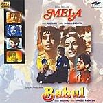 Naushad Mela / Babul