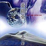 Kitaro Live In Asia