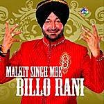 Malkit Singh Billo Rani