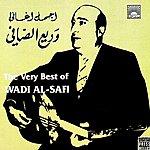 Wadi Al Safi The Very Best Of Wadi Al-Safi
