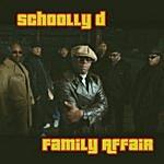 Schoolly D Family Affair