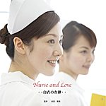 Shu Nurse And Love Hakui No Megami