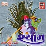 Hemant Chauhan Shyam