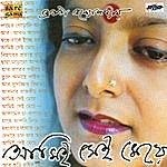 Bratati Bandyopadhyay Bratati Bandyopadhyay - Amiee Sei Meye