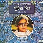 Suchitra Mitra Kato Je Tumi Manohar-Suchitra Mitra